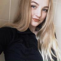 Briana Roberts