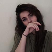 Natalie Mae Lovegood