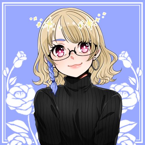 Lyra Avery